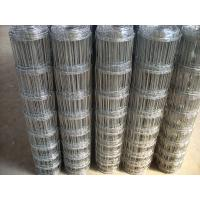 China MIDWEST AIR TECHNOLOGIES field fencing for sale for cattle supplies, 9-Wire on sale