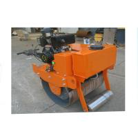 Buy cheap FYL-700C manual operating vibratory roller for construction from wholesalers