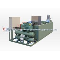 5 Tons Ice Block Machine With Bitzer / Copeland / Hanbell Compressor Manufactures