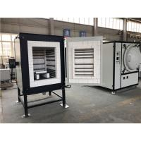 Storable Multi Progress Industrial Muffle Furnace Steel And Advanced Ceramic Material Manufactures
