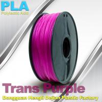 High Strength Trans Purple PLA 3d Printer Filament , Cubify And UP 3D Printing Material Manufactures