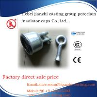 China galvanized clevis insulator cap for suspension porcelain insulator on sale