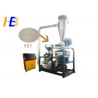 China Mesh / Micron Size PET Crusher Machine , Stainless Steel Plastic Grinding Equipment on sale