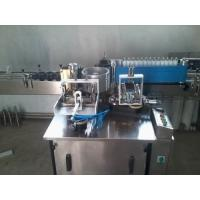 PLC Controller Wet Glue Automatic Label Applicator Equipment 1600mm * 1100mm * 1200mm Manufactures