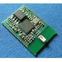 Quality Bluetooth Multimedia Rom module for Audio application---BTM-540 for sale