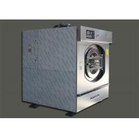 ISO9001 Industrial Commercial Front Load Washer With Computer Control System Manufactures