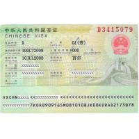 China 5 Years China Talent Visa Familly Visa China Green Card Cousulting Service on sale