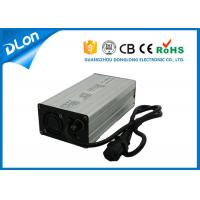 China segway scooter charger battery charger 12v 100ah 240W lead acid battery charger Manufactures