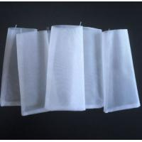 Buy cheap Customized Size High Temperature Filter Bags , Recyclable Filter Media Bags from wholesalers