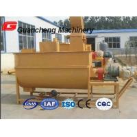 Small Scale HJJ500 dry mortar mixer for cement and fine sand mixing Manufactures