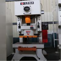 Mechanical Steel Hole Automatic Power Press Machine 25 - 400 Ton Capacity