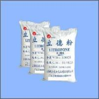 Lithopone (B301) Manufactures