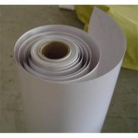 China RC high glossy photo paper (waterproof) on sale