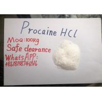 Procaine Hydrochloride Local Anesthetic Powder For Infiltrating Local Anesthesia Manufactures