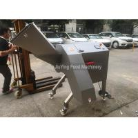 China 1.5KW Industrial Tomato Dicer Machine Large Capacity 2~3 Ton / Per Hour 60Hz on sale