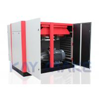 Low Consumption Screw Type Air Compressor With Intake Filtration System Manufactures