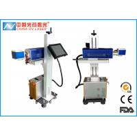 China 3D Laser Crystal Gift Engraving Machine Engrave Inside Glass Cube 3D Printer on sale
