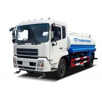 China Sprinkling Heavy Dump Truck 11000L Tank Capacity Water Tanker Truck ISO9001 for sale