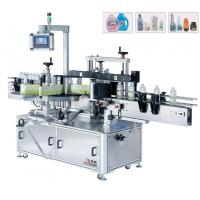 Two Labels Oval Bottle Labeling Machine front / back labels on bottle Manufactures