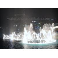 Program - Controlled Digital Water Fountain , Underwater RGB Lake Water Feature Manufactures