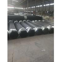 DIN 1629 ST44 seamless tubes for auto parts making Manufactures