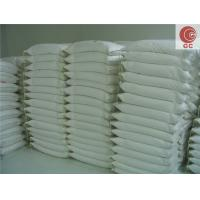 Quality Sodium Bicarbonate Textile Auxiliary Chemicals Baking Soda Industrial Grade for sale