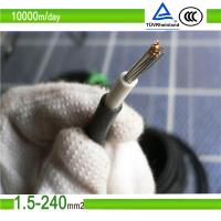 Buy cheap 4mm solar PV cable of China manufacturer from wholesalers