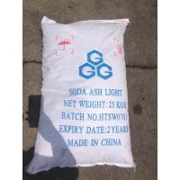 99.2% Purity Soda Ash Powder , Sodium Carbonate Light For Detergent Industry Manufactures