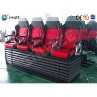5D Digital Theater System PU Leather Seats Pneumatic / Hydraulic / Electronic Manufactures