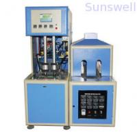 China PET bottle Fully automatic pet stretch Blow Molding Machines and Equipment with two cavity on sale