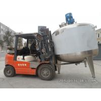 Stainless Steel Electric Heating Mixing Tank Mixing Vat Food Grade Heating Vessel Milk/Dairy Mixing Vat Manufactures
