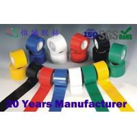 Moisture-proof PVC Electrical Insulation Tape Manufactures
