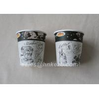 China 12oz Custom Printed Double Wall Paper Cups Colourful Coffee Paper Cups With Lids on sale