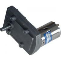 DC Geared Motor (for linghting) Manufactures