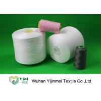High Strength Polyester Strong Polyester Thread For High Speed Sewing Machine Manufactures