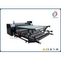 Sublimation Printing Calendar Roller Heat Transfer Machine For Large Format Soccer Jersey Manufactures