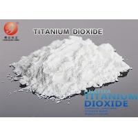 CAS 13463-67-7 Good Gloss Anatase Titanium Dixoide A101 For General Use Manufactures