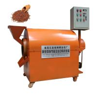 50 Kg Industrial Roasting Machine Sesame Roaster Machine With Gas Heating Manufactures
