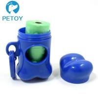 China Easy Clean Degradable Dog Poop Bags / Eco Friendly Dog Waste Bags Custom Printed on sale