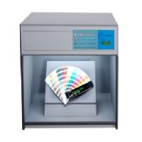 China CE Approval Textile Testing Equipments Automatic Color Assessment Cabinet on sale