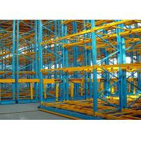 High Capacity Mobile Racking Storage Systems Electric Warehouse Storage Racks Manufactures