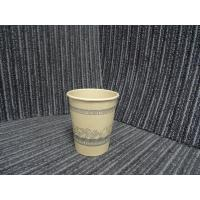 Wheat Straw Biodegradable Disposable Paper Cups 3oz - 16oz Eco-friendly Manufactures