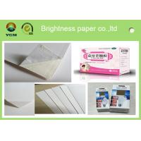 China A4 Coated Paper White Cardboard Sheets  Moisture Proof 700 * 1000mm on sale