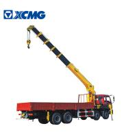 XCMG SQ16ZK4Q Knuckle Boom Truck Mounted Crane High Speed 16 Ton Manufactures