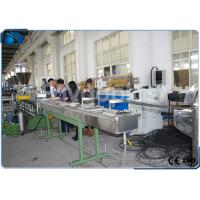 China PP PE PET Plastic Pelletizing Machine Parallel Double Screw Extruder CE Approved on sale