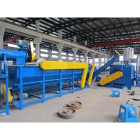 Plastic Film Woven Bag Washing Recycling Plant With Dewater Machine Manufactures