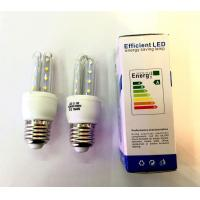 LED  2U ENERGY SAVING LAMP Manufactures