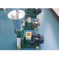 Buy cheap KL150 Farm use small animal feed pellet extruder machine with diesel motor from wholesalers