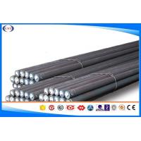 DIN 17230 / 100 CrMo7-3 Bearing Steel Bar For Anti Friction Size 10-350 Mm Manufactures