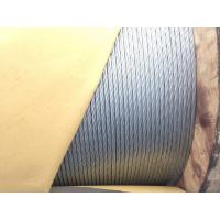 China BS ASTM DIN Galvanized Steel Stranded Wire 19x2.55mm For ACSR Conductor on sale